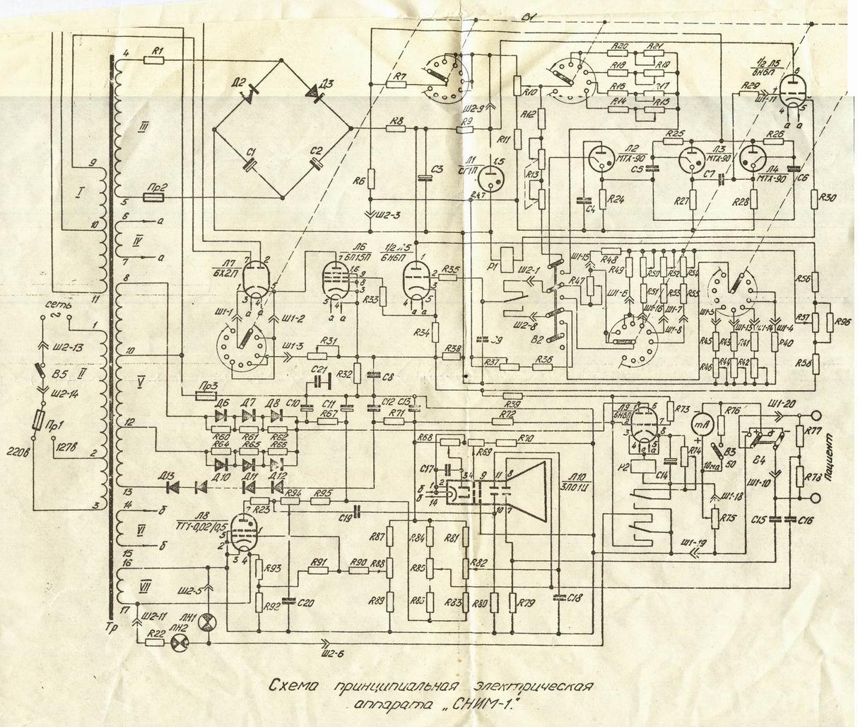 принципиальная схема электросчетчика меркурий 201.5