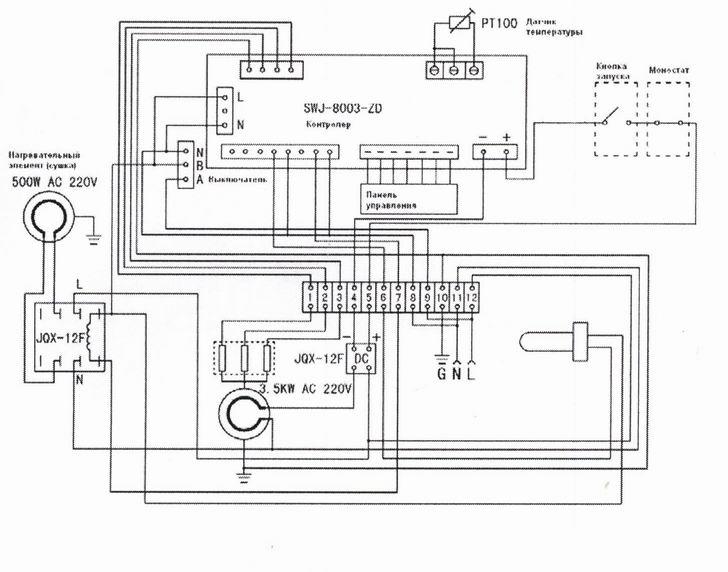 Схема аппарата СНИМ-1