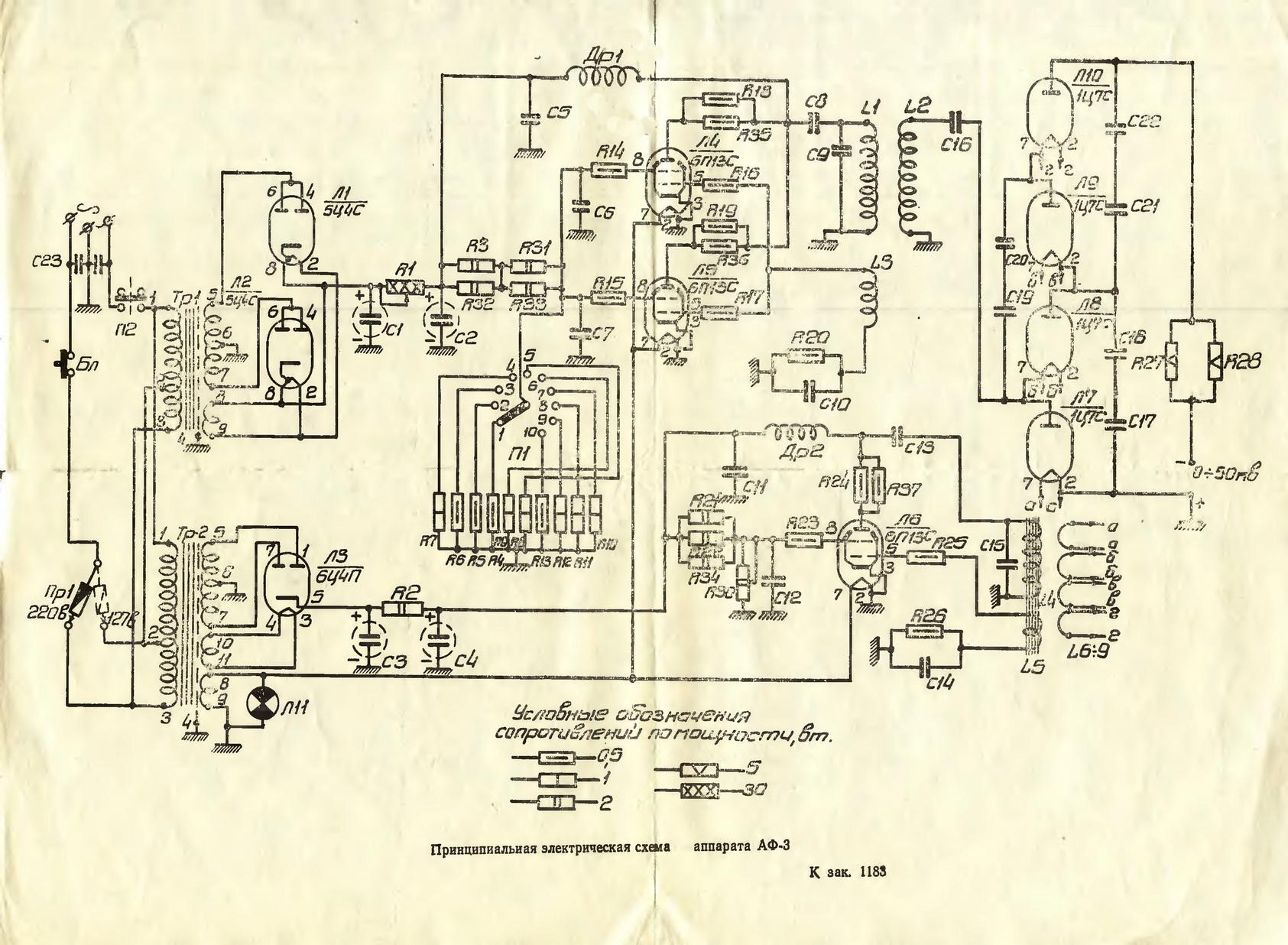 схема на прибор маг магнитотерапия