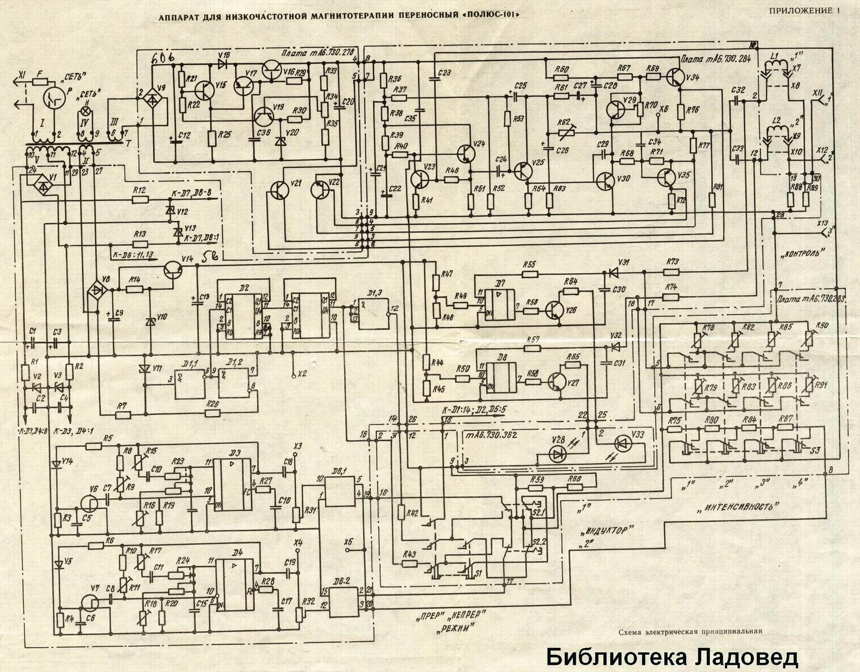 Схемы приборов ультразвуковой
