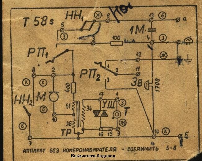 ШСС-80 с сигнализатором схема