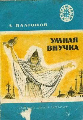 Канон богородице на русском языке читать