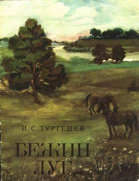 Еврейские молитвы на русском языке читать