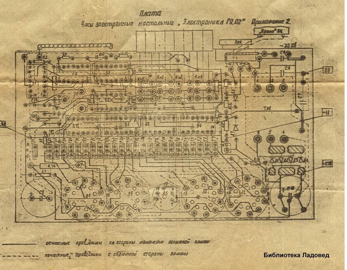 Все принципиальные схемы по радиоэлектронике